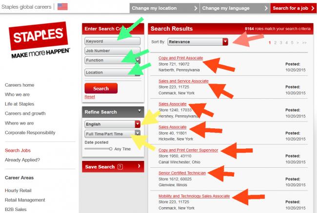 Staples Application - Screenshot 3