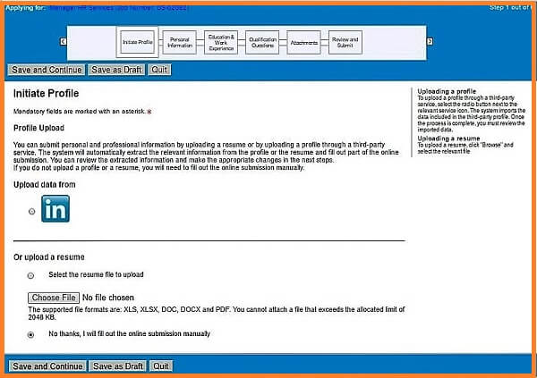 Screenshot of the main page of the Phillip Morris careers application form