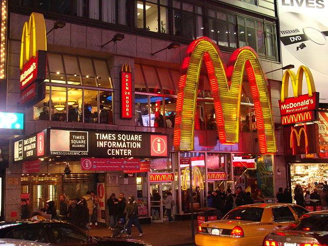 McDondalds Application - McDonalds store location & store hours