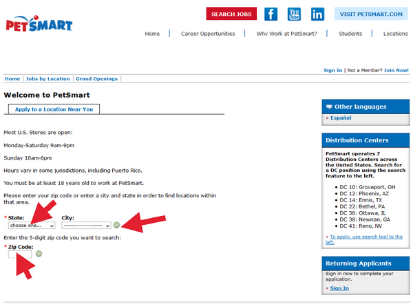 petsmart application career guide job application review