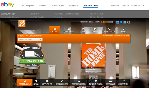Screenshot of the home depot application process 1