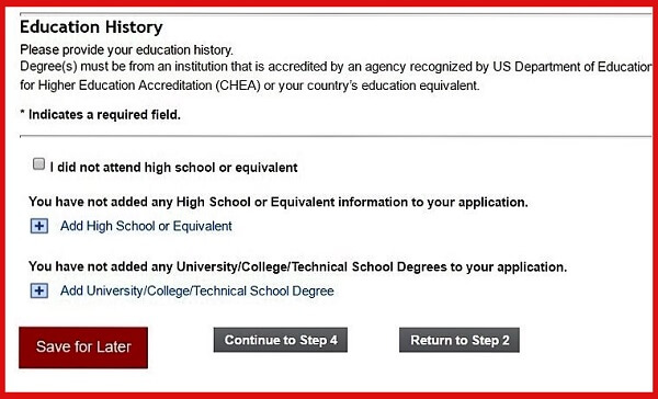 Screenshot of the Education section of the Verizon application form