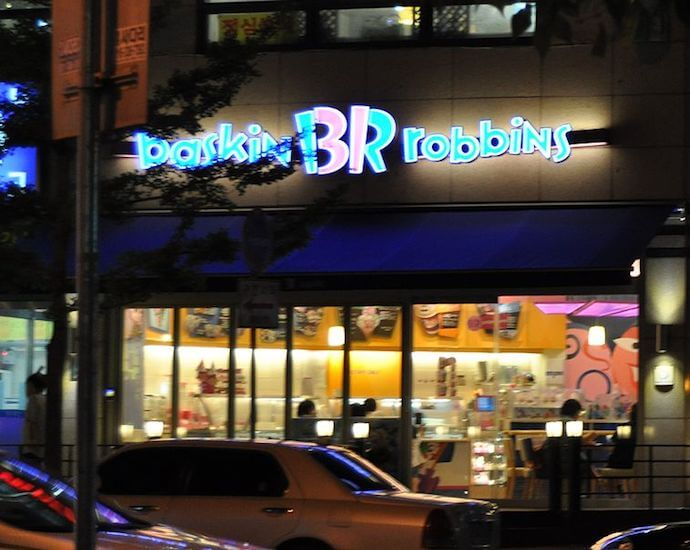Baskin Robbins Interview Questions & Answers Guide